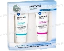 Panthenol Volcanic Sand Facial Scrub 50ml & White Rea Beauty Intensive Mask 50ml